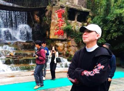 高峡平湖、人间瑶池---宝峰湖