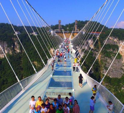 张家界森林公园、天子山、袁家界、大峡谷玻璃桥(二日游)